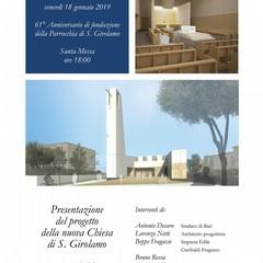 nuova chiesa San Girolamo domani la presentazione del progetto