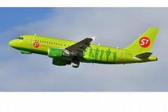 Da giugno parte il volo diretto Bari-Mosca della compagnia russa S7 Airlines