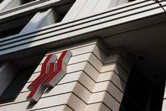 Banca Popolare di Bari, i sindacati: «Lavoratori assenti dal piano industriale»