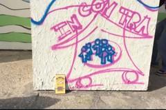 """«Se non ti serve lascialo, se ti serve prendilo». A Bari arriva il """"muro della solidarietà"""""""