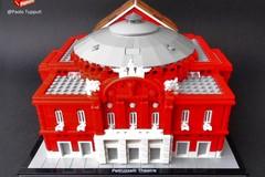 """""""Giornata Internazionale del Teatro"""", il Petruzzelli di Bari diventa un set Lego di 1.700 pezzi"""