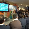 Matteo Renzi rilancia la campagna del Pd da Bari