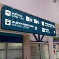 Aeroporti di Puglia risponde alle critiche: «Annuncio gestito direttamente dalla agenzia interinale»