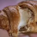 Niente salmonella nei croissant Bauli, errore della Asl di Salerno