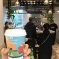 """La Puglia sulla """"cup of coffe"""" dei londinesi"""