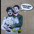 Patrick Zaky, il giovane ricercatore e attivista in carcere in Egitto, è cittadino onorario di Bari