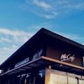 Anche a Bari arriva il talent day di McDonald's
