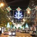 Stop agli spostamenti tra regioni per Natale, ecco il decreto del Governo