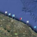 Alga tossica, Arpa Puglia registra la presenza a Bari