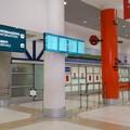 """Una  """"executive lounge """" nell'aeroporto di Bari, si cercano aziende sponsor"""