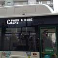 Non c'è nessuno alla biglietteria, in tilt il Park & Ride di Parco 2 Giugno