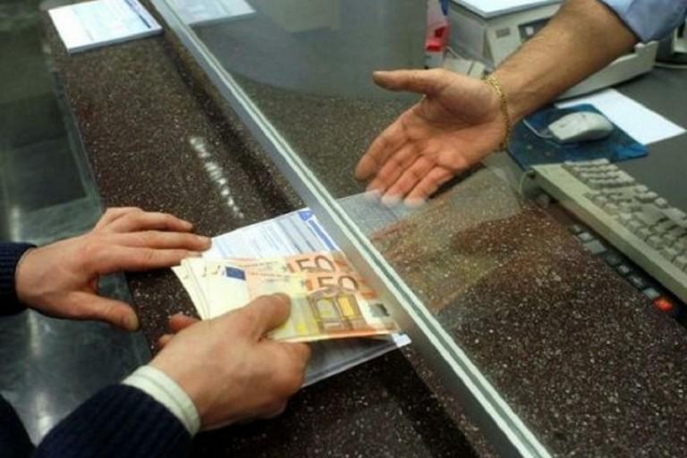 Uno sportello bancario